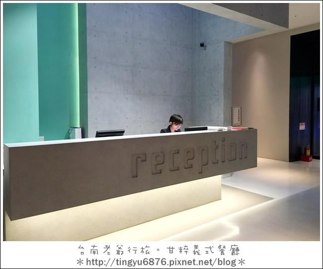 台南老爺甘粹餐廳06.JPG
