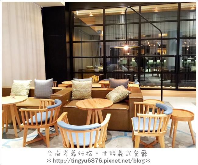 台南老爺甘粹餐廳05.JPG