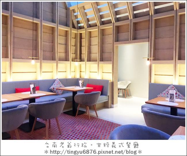 台南老爺甘粹餐廳13.JPG