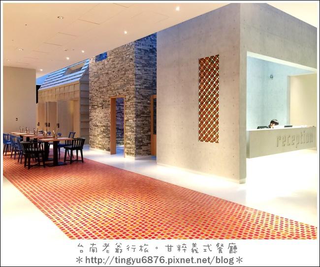 台南老爺甘粹餐廳20.JPG
