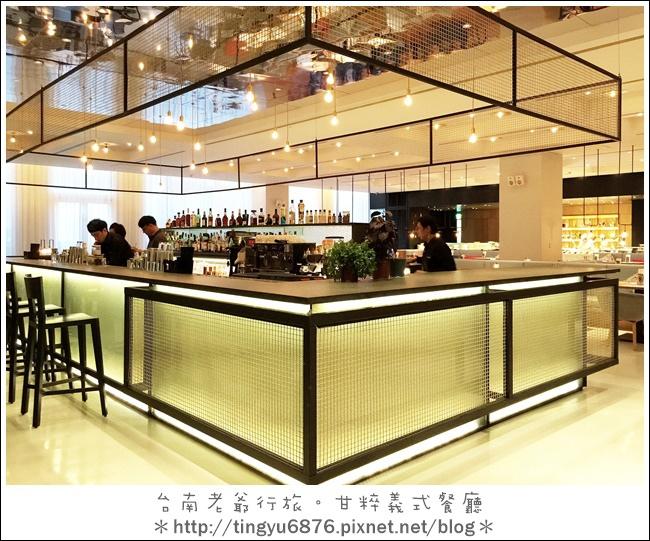 台南老爺甘粹餐廳21.JPG