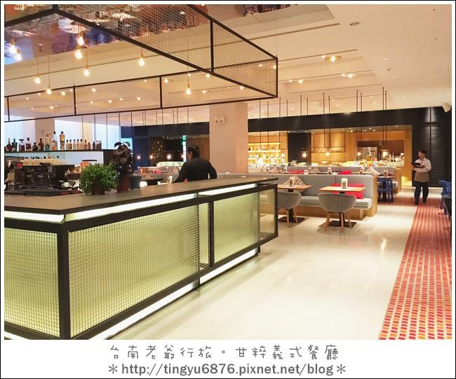 台南老爺甘粹餐廳22.JPG