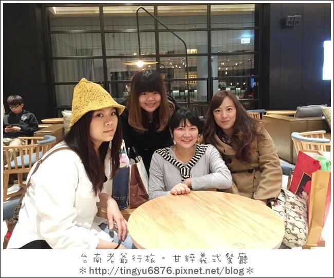 台南老爺甘粹餐廳24.JPG