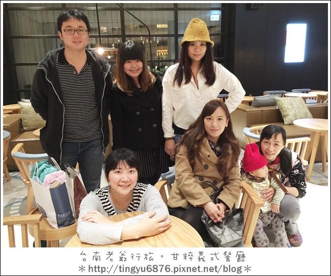 台南老爺甘粹餐廳26.JPG