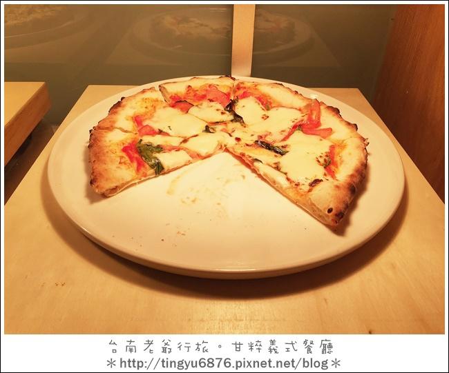 台南老爺甘粹餐廳33.JPG