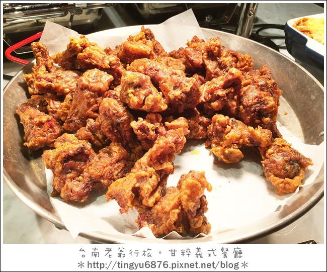 台南老爺甘粹餐廳40.JPG