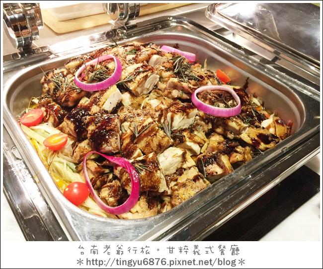 台南老爺甘粹餐廳50.JPG