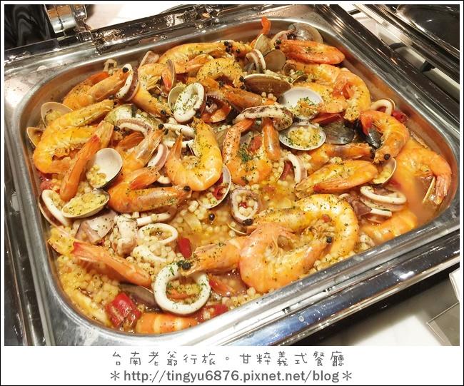 台南老爺甘粹餐廳52.JPG