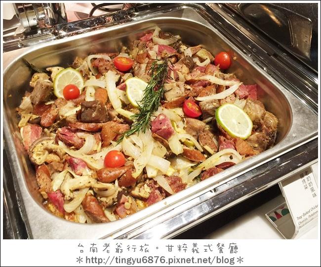 台南老爺甘粹餐廳53.JPG