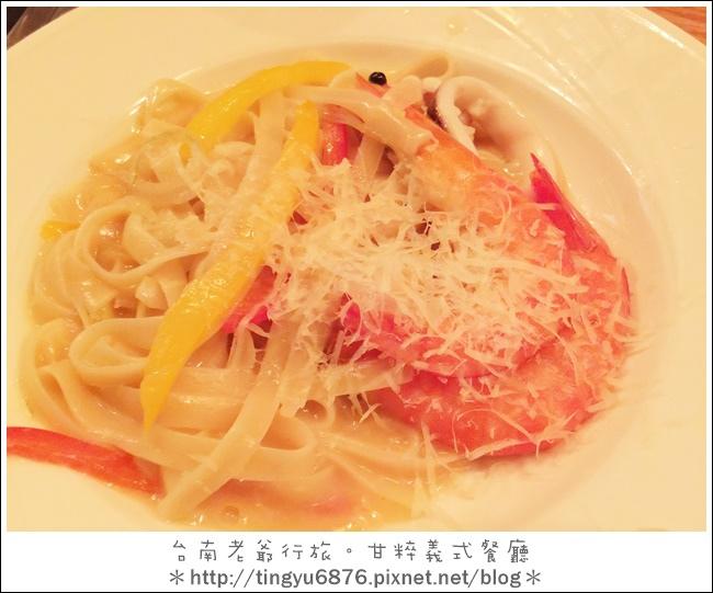 台南老爺甘粹餐廳54.JPG