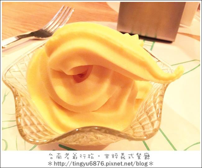台南老爺甘粹餐廳55.JPG