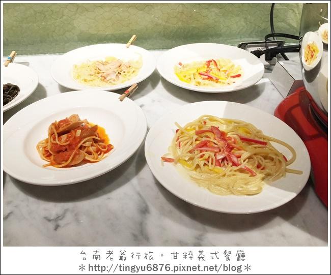 台南老爺甘粹餐廳62.JPG