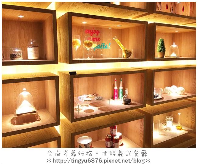 台南老爺甘粹餐廳64.JPG