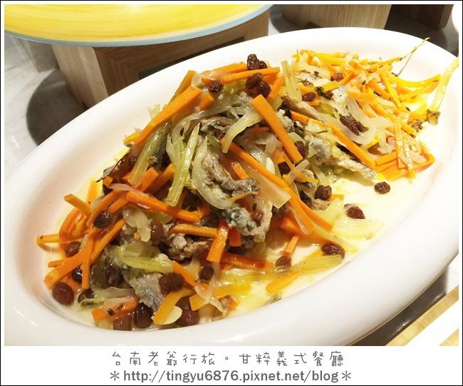 台南老爺甘粹餐廳66.JPG