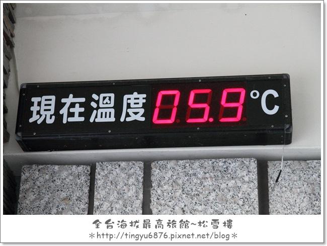 松雪樓12.JPG