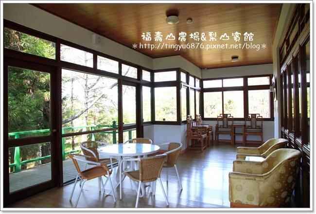 福壽山農場49.JPG