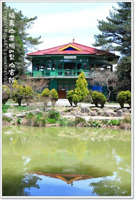 福壽山農場61.JPG
