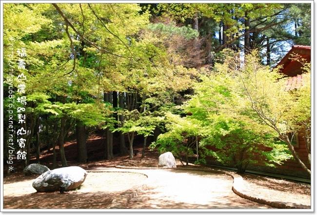 福壽山農場121.JPG