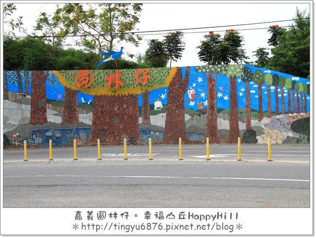 幸福山丘05.JPG