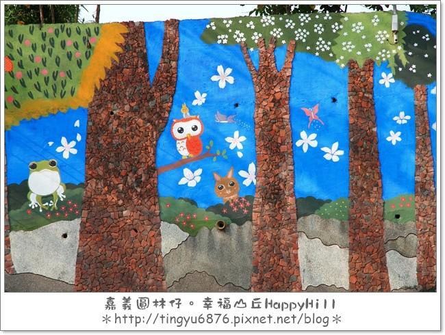 幸福山丘06.JPG