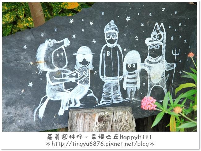 幸福山丘10.JPG