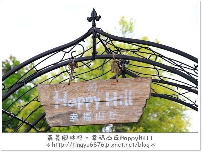 幸福山丘14.JPG