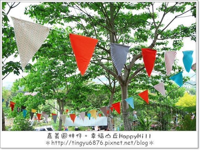 幸福山丘54.JPG