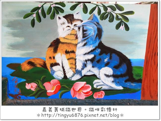 菁埔貓村09.JPG