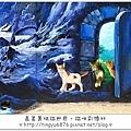 菁埔貓村24.JPG
