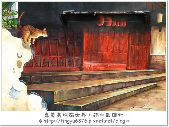 菁埔貓村44.JPG