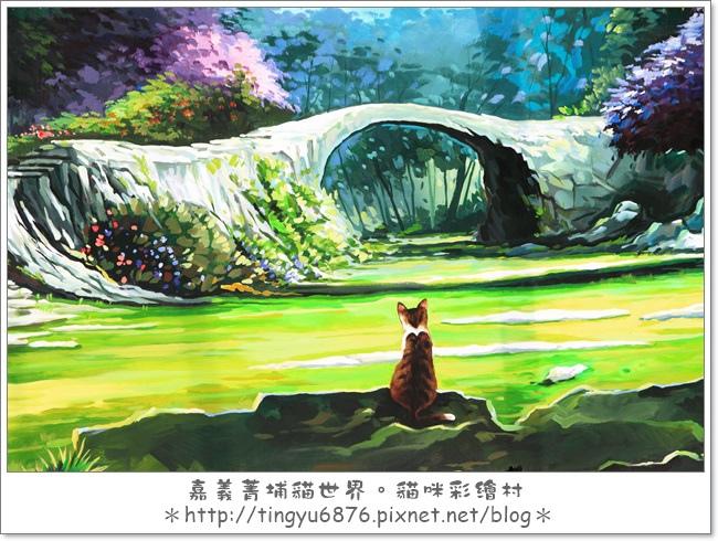 菁埔貓村70.JPG