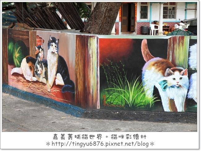 菁埔貓村89.JPG