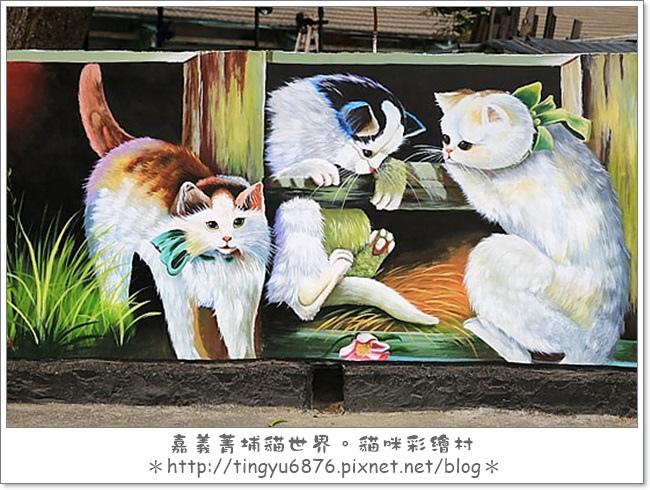 菁埔貓村91.JPG