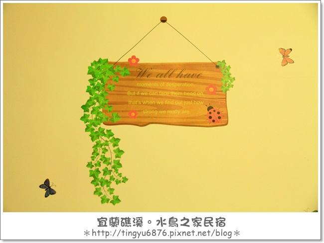 水鳥之家民宿16.JPG