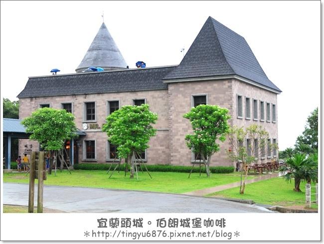 伯朗城堡咖啡二館02.JPG