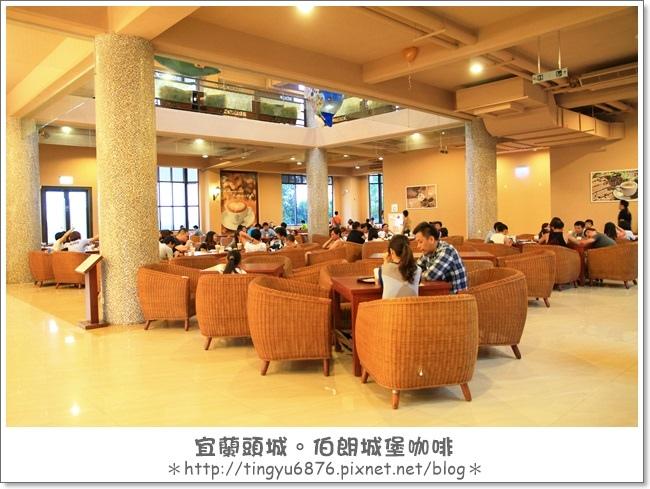 伯朗城堡咖啡二館08.JPG