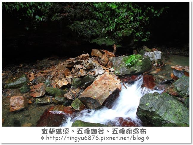 五峰幽谷75.JPG