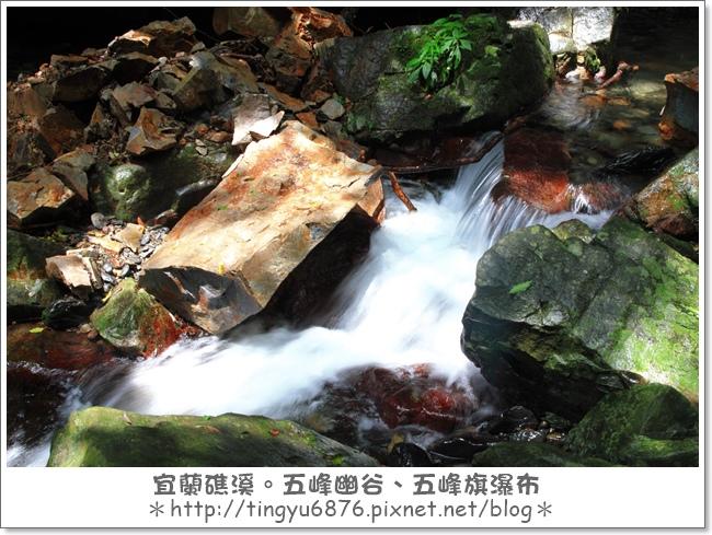 五峰幽谷89.JPG