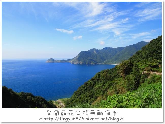蘇花公路15.JPG