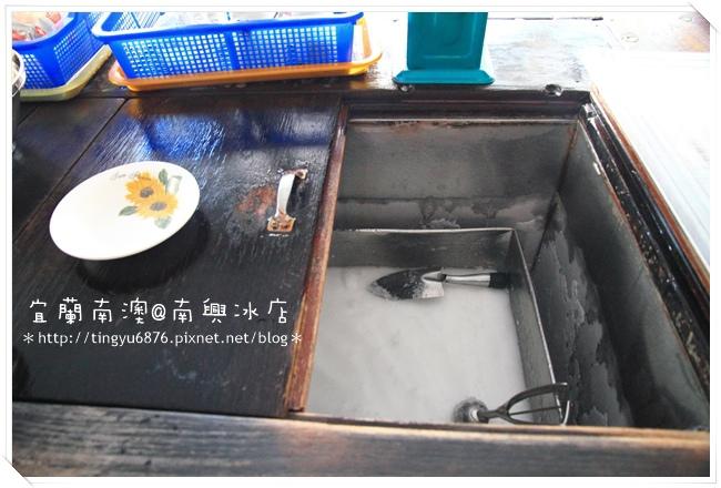 南興冰店07.JPG