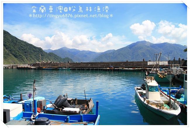 粉鳥林漁港13.JPG