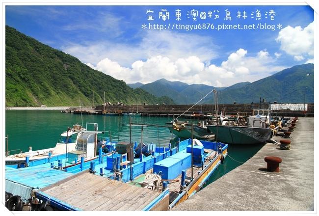 粉鳥林漁港15.JPG
