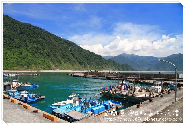 粉鳥林漁港19.JPG