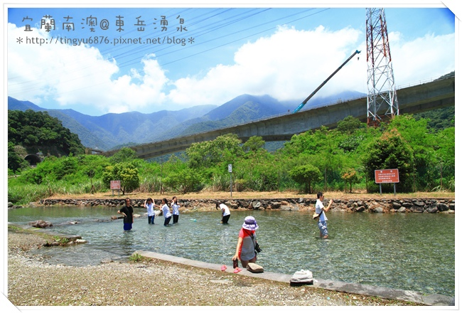 東岳湧泉07.JPG