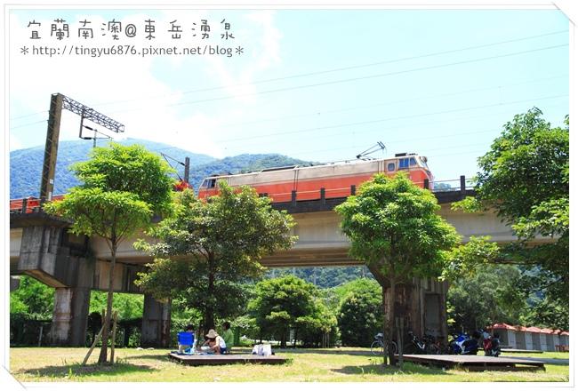 東岳湧泉10.JPG
