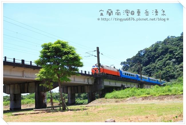 東岳湧泉12.JPG