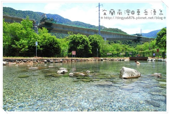東岳湧泉18.JPG