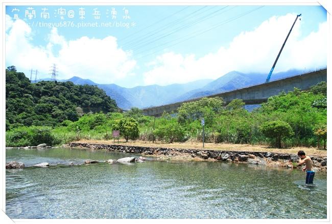 東岳湧泉21.JPG