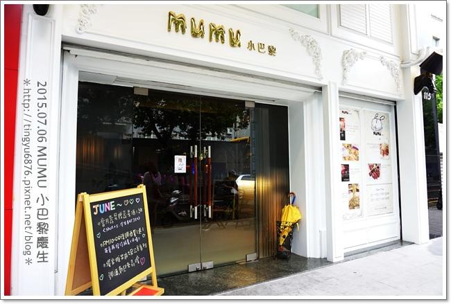 MUMU小巴黎03.JPG