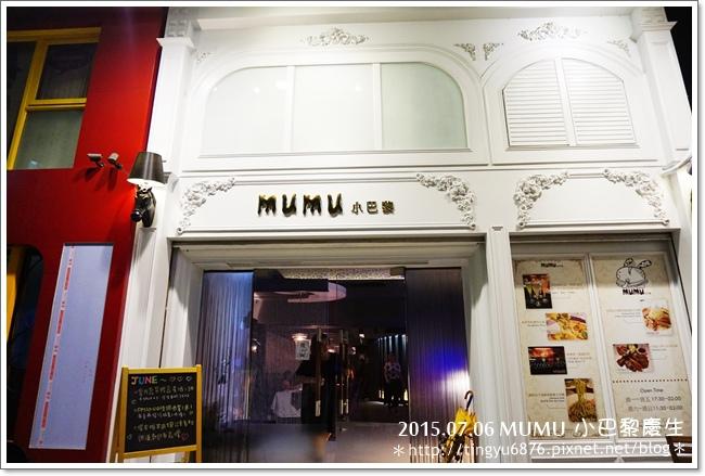 MUMU小巴黎94.JPG